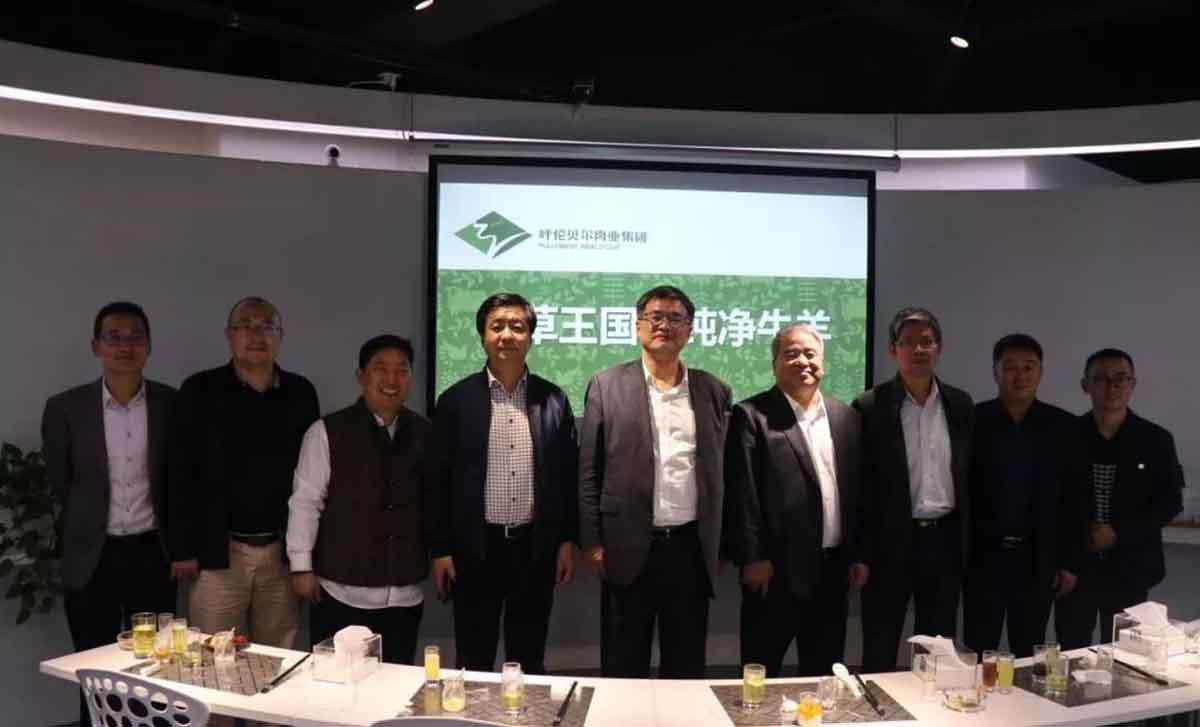 呼伦贝尔交易团代表到我司上海研发中心调研